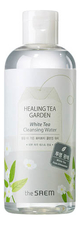 The Saem Очищающая вода с экстрактом белого чая Healing Tea Garden White Tea Cleansing Water 300мл
