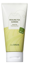 The Saem Пенка для лица с экстрактом зеленого чая Healing Tea Garden Green Tea Cleansing Foam