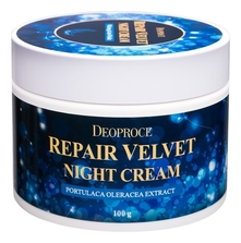 Deoproce Крем для лица ночной восстанавливающий Moisture Repair Velvet Night Cream 100г