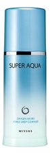 Missha Пенка кислородная для лица Super Aqua Oxygen Micro Visible Deep Cleanser 120мл