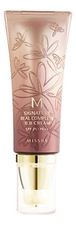 Missha BB крем многофункциональный M Signature Real Complete BB Cream SPF25 PA++ 45г