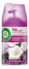 Air Wick Сменный баллон Нежность шелка и лилии Freshmatic Refill Touch Of Luxury Smooth Satin & Moon Lily 250мл