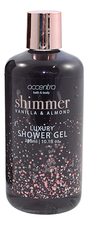 Accentra Гель для душа Shimmer Vanilla & Almond Luxury Shower Gel 300мл (ваниль и миндаль)