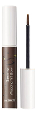 The Saem Тинт для бровей Saemmul Wrapping Tint Browм 5,5г